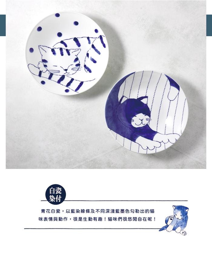 (複製)日本澤藍美濃燒|花園藍貓碗盤禮盒組-附筷(6件式)