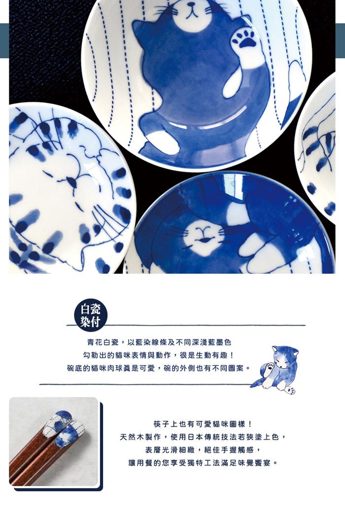 (複製)日本澤藍美濃燒|仲良貓友碗盤禮盒組-附筷(6件式)