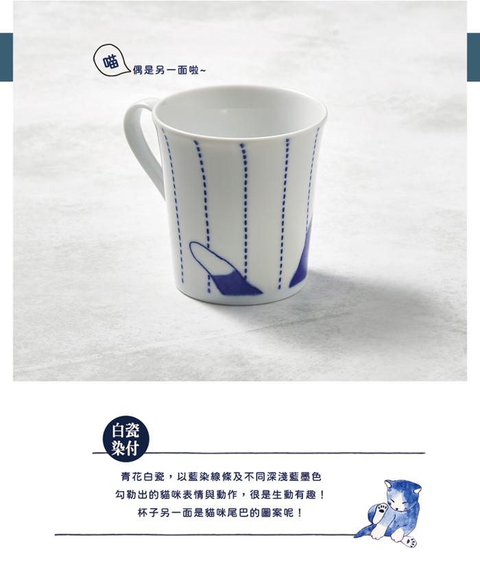 (複製)日本澤藍美濃燒|日常杯碗禮盒組-附筷(3件式)-虎貓君