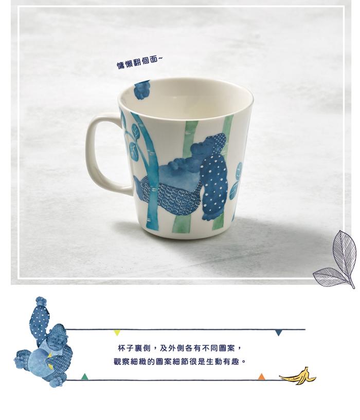 (複製)日本澤藍美濃燒|海之島系列馬克杯-企鵝滑步