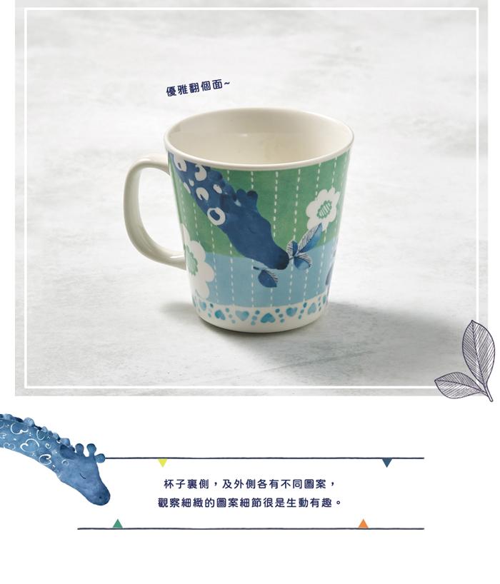 (複製)日本澤藍美濃燒|森之中系列馬克杯-睡眼猩猩
