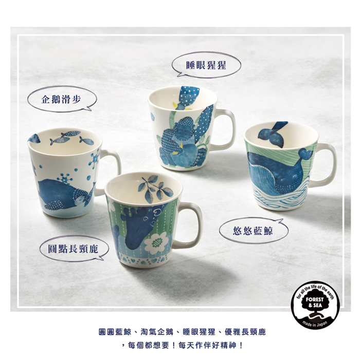 (複製)日本澤藍美濃燒|森之中系列馬克杯-圓點長頸鹿