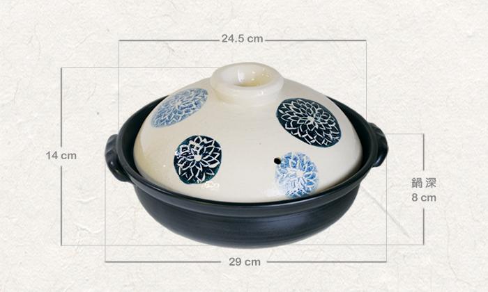 日本萬古燒|輕量土鍋8號-藍染(1.6L)