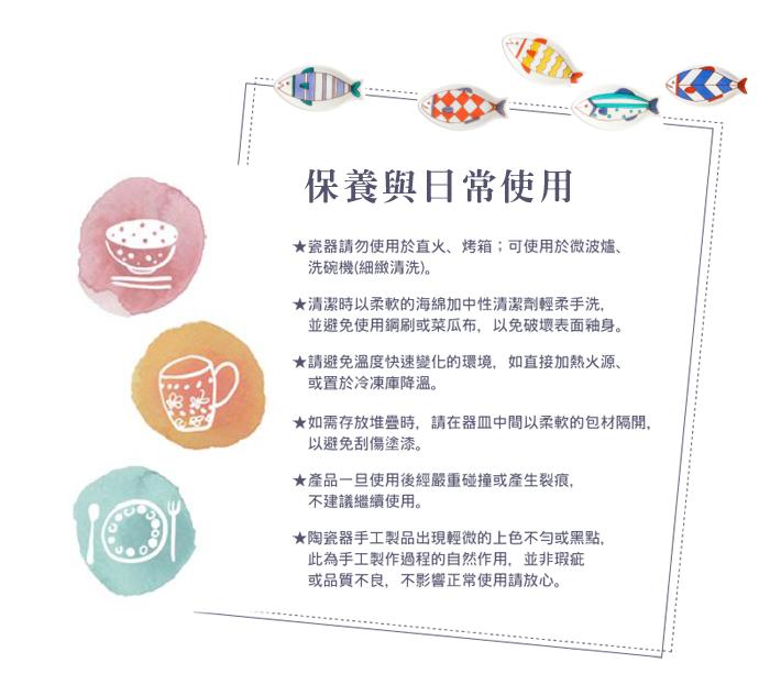 日本晴九谷燒 - 貓臉小盤(4入組)