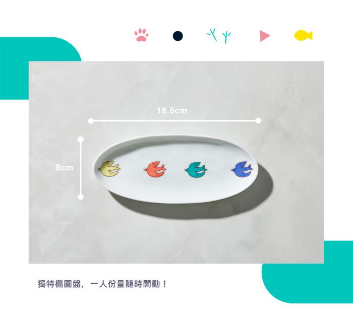 (複製)有種創意 - 日本晴九谷燒 - 花語橢圓小盤(4件組)