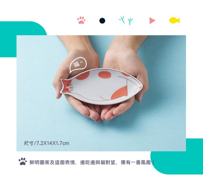 (複製)日本晴九谷燒 - 貓小盤 - 黃丹橘