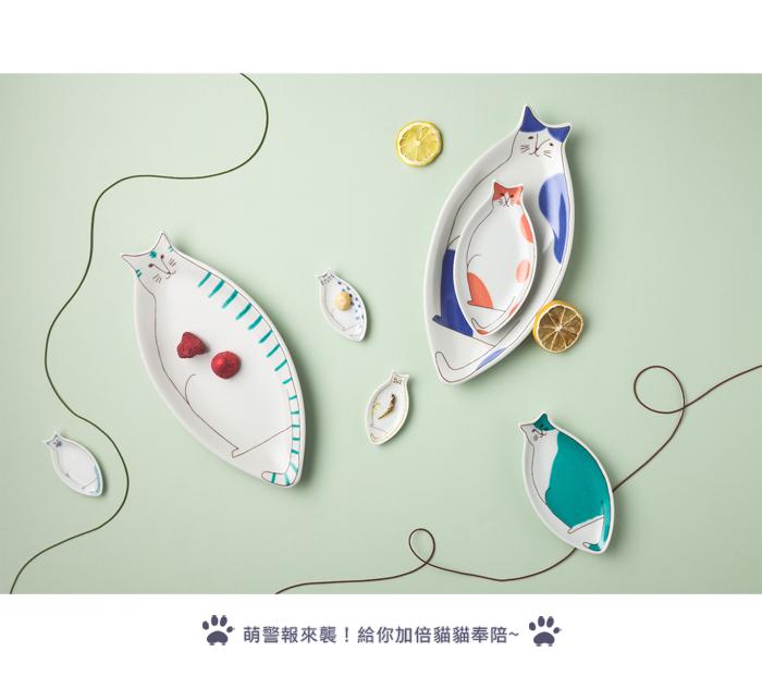 (複製)日本晴九谷燒 - 貓小盤 - 天空藍