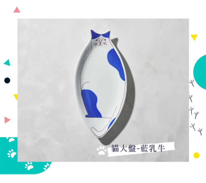 (複製)日本晴九谷燒 - 貓大盤 - 虎斑貓