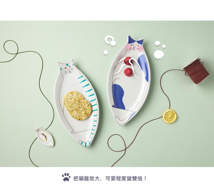 (複製)日本晴九谷燒 - 貓大盤 - 藍乳牛