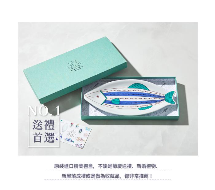 (複製)日本晴九谷燒 - 魚大盤 - 網紋