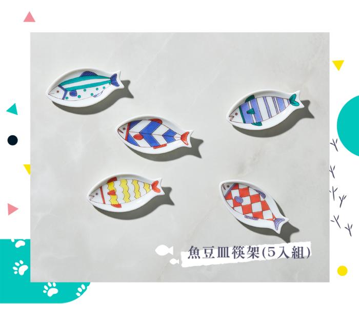 (複製)日本晴九谷燒 - 魚大盤(2件組)