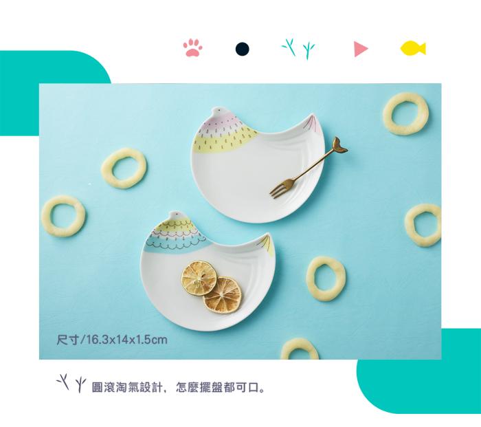 (複製)日本晴九谷燒 - 魚豆皿筷架(5入組)