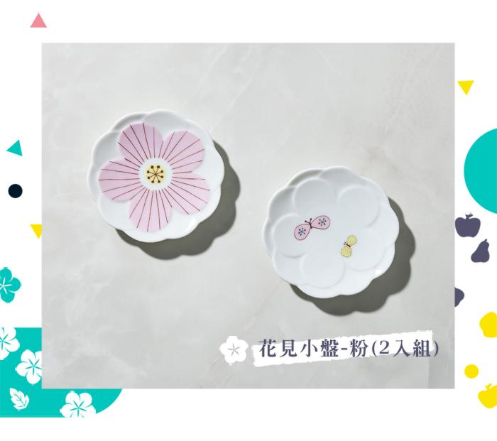 (複製)日本晴九谷燒 - 福太太淺盤(2件組)