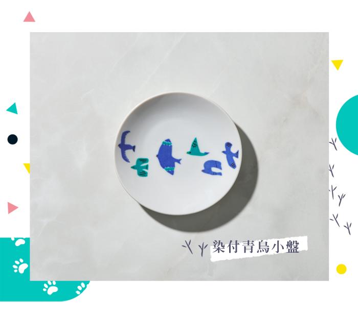 (複製)日本晴九谷燒 - 花見淺盤(2件組)