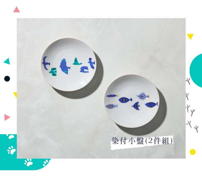 (複製)日本晴九谷燒 - 染付青魚小盤