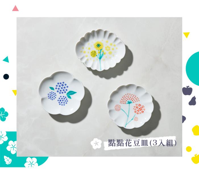 (複製)日本晴九谷燒 - 染付小盤(2件組)