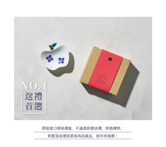(複製)日本晴九谷燒 - 蘋果小盤 - 瓢蟲