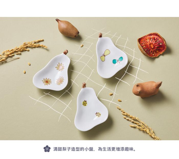 (複製)日本晴九谷燒 - 梨子小盤-彩蝶