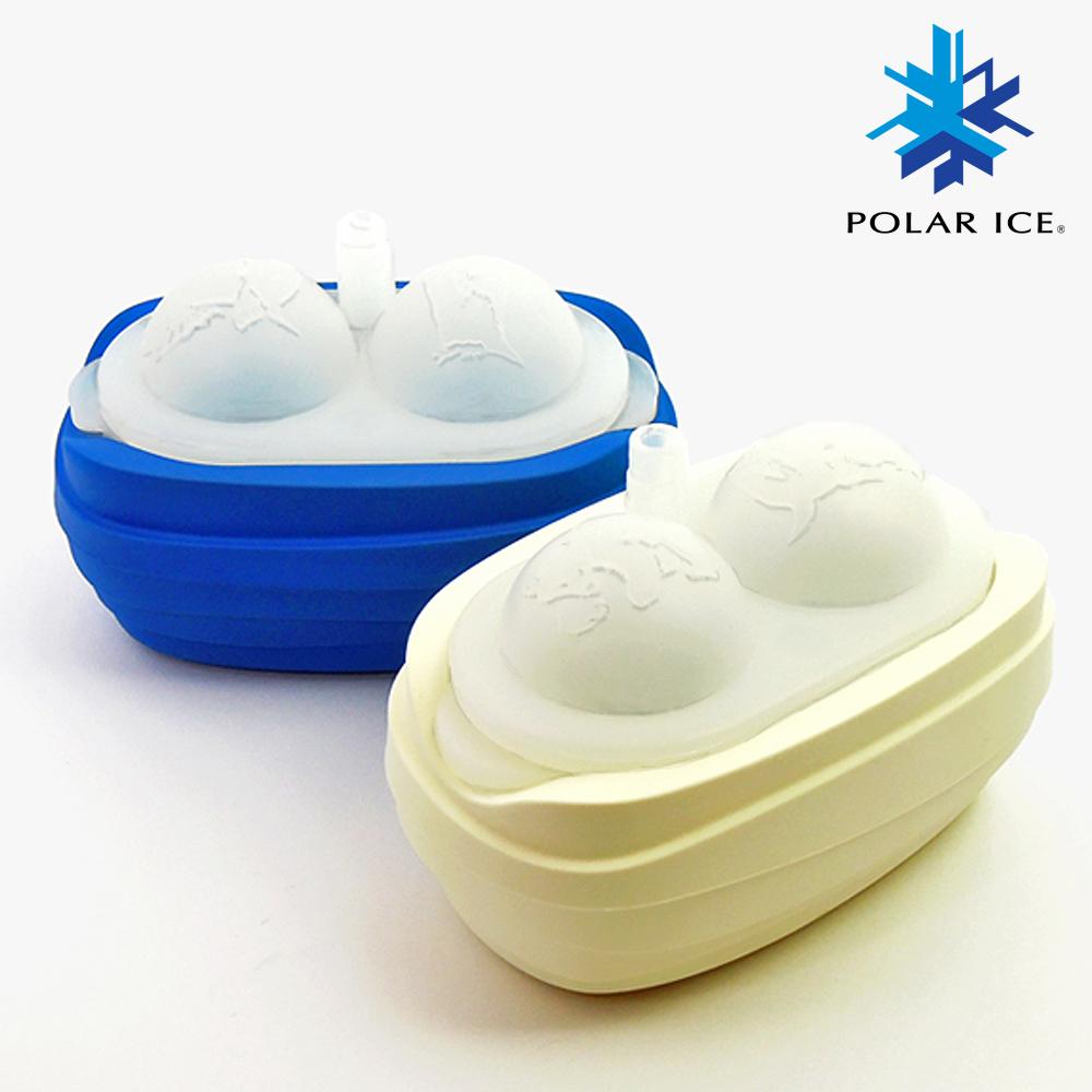 POLAR ICE|極地冰盒-極地動物系列(南極藍)