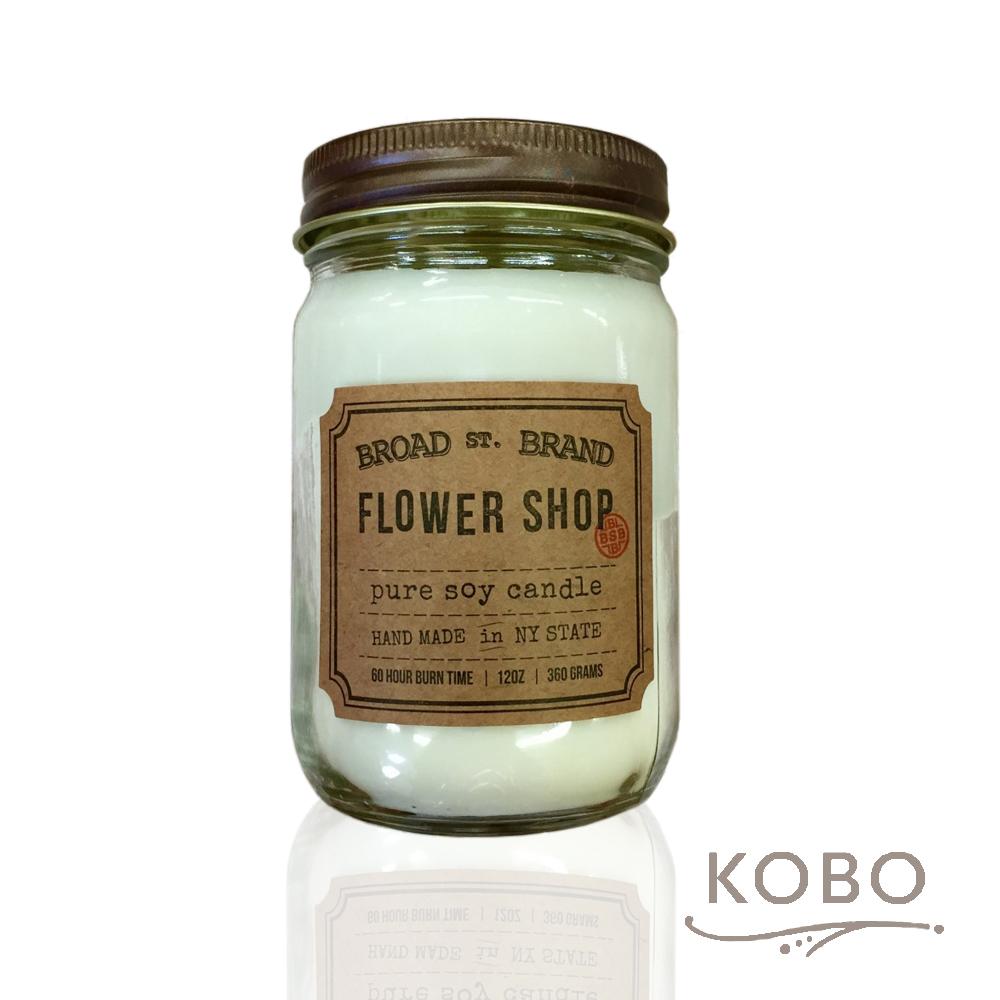 KOBO|美國大豆精油蠟燭 - 花店清晨 (360g/可燃燒60hr)