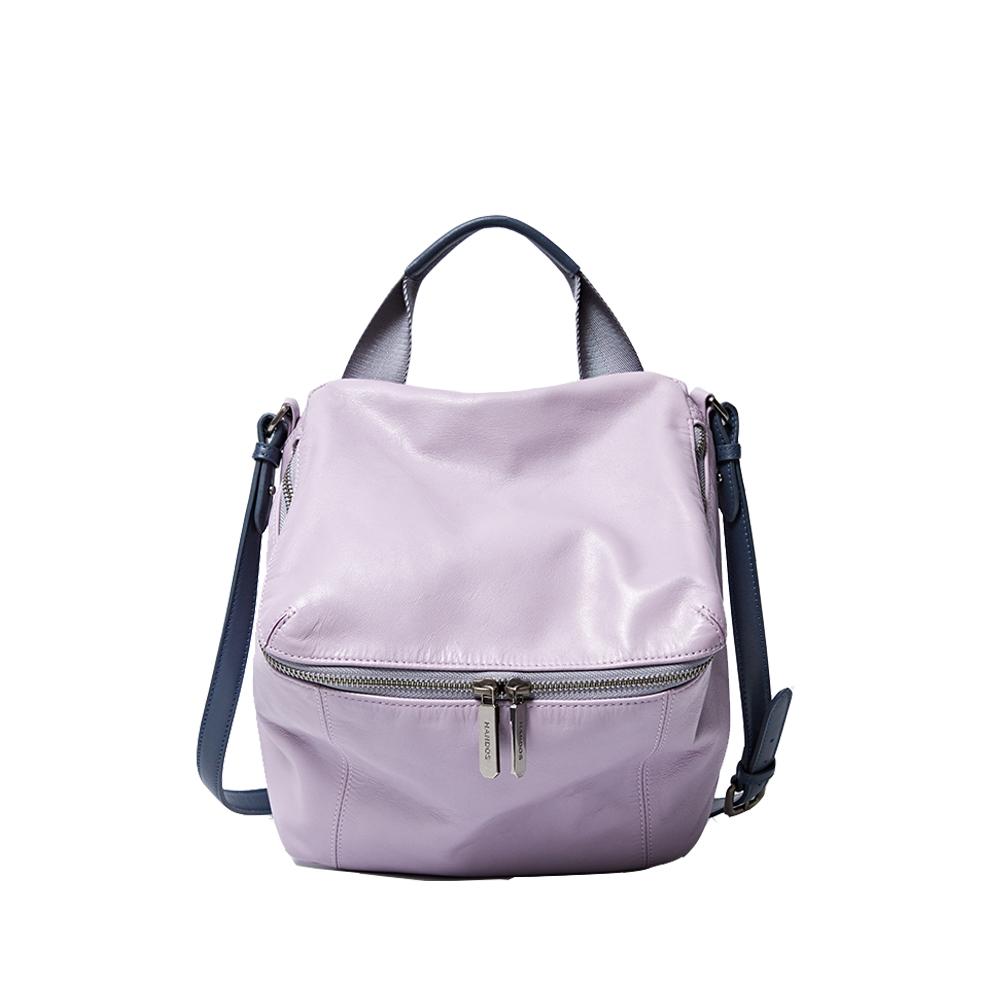 HANDOS|New Pimm's 輕便羊皮休閒肩背包 - 粉紫