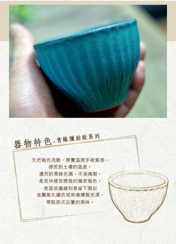 (複製)日本澤藍美濃燒|萌之系列馬克杯-趴樹無尾熊