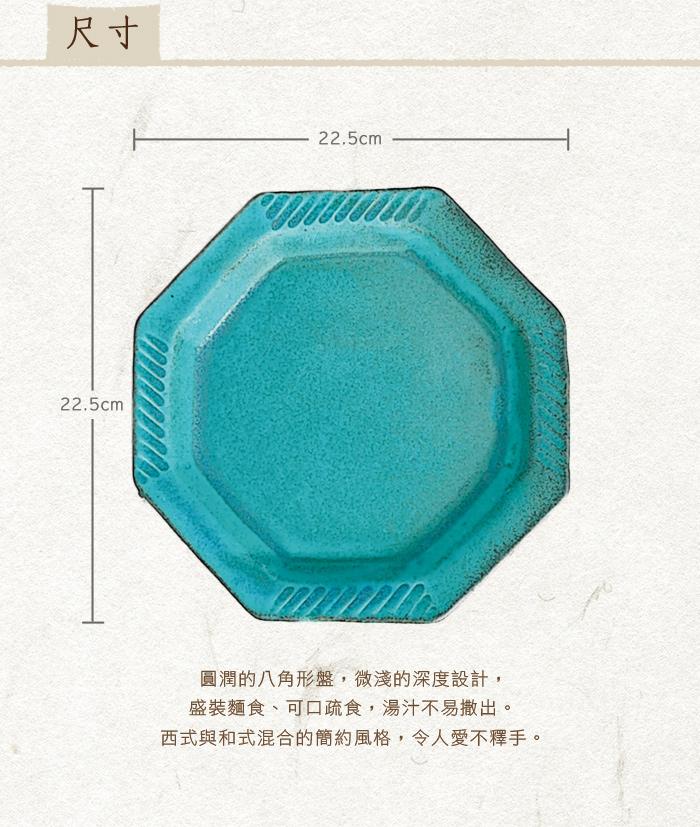 (複製)日本窯元益子燒 青綠燻刻紋提耳杯