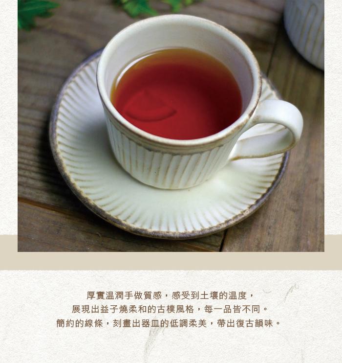 (複製)日本窯元益子燒|青綠燻刻紋橢圓花盤