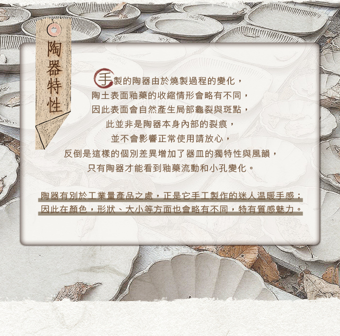(複製)日本窯元益子燒 粉引燻緣紋馬克杯