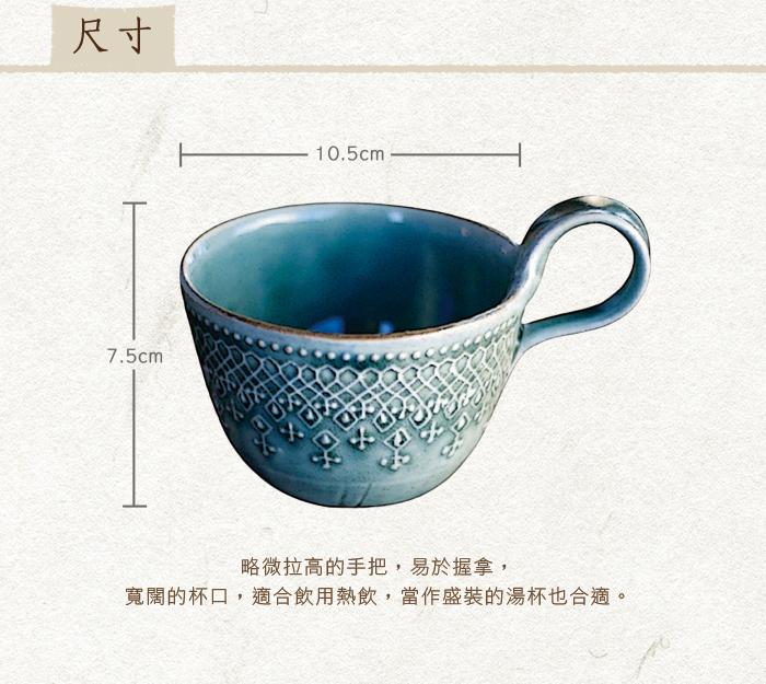 (複製)日本窯元益子燒|蕾絲花紋盤雙件組