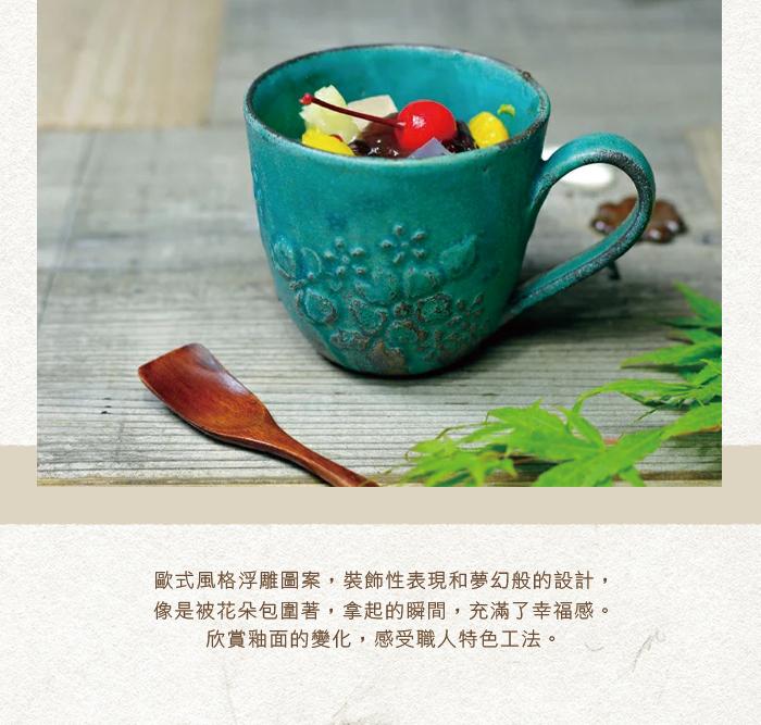 (複製)日本窯元益子燒|花園燻雕紋馬克杯 - 粉引白