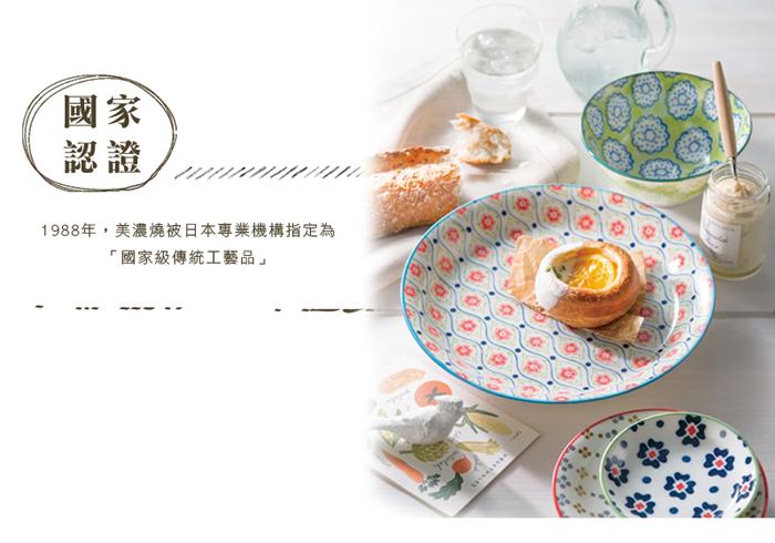 (複製)日本AWASAKA美濃燒|心花朵朵圓盤 - 禮盒組(5件式)