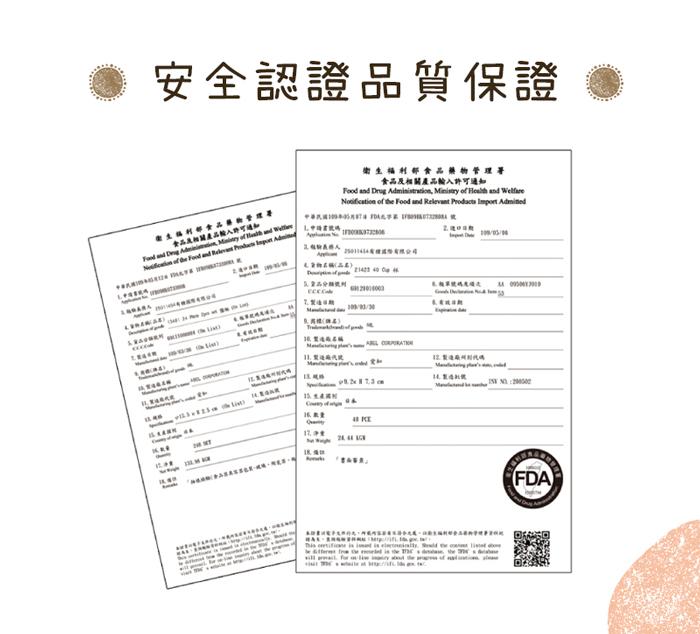日本AWASAKA美濃燒|萌萌毛獅馬克杯 (300ml)