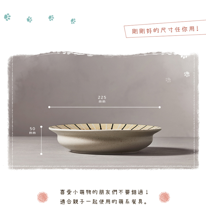 (複製)日本AWASAKA美濃燒|萌萌動物馬克杯(3件組) - 300ml