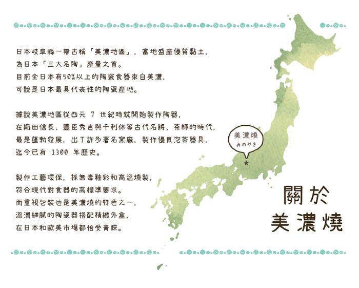 日本AWASAKA美濃燒 萌萌毛獅馬克杯 (300ml)