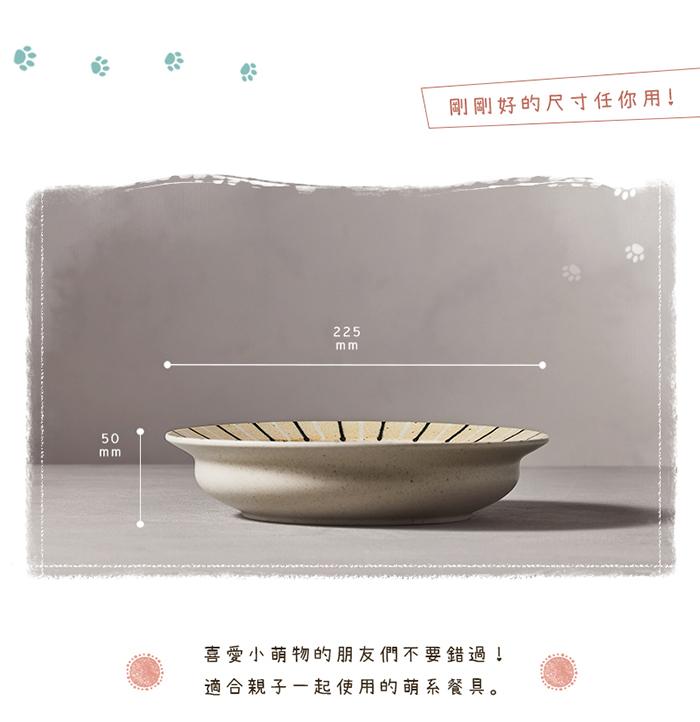 (複製)日本AWASAKA美濃燒 萌萌動物馬克杯(3件組) - 300ml