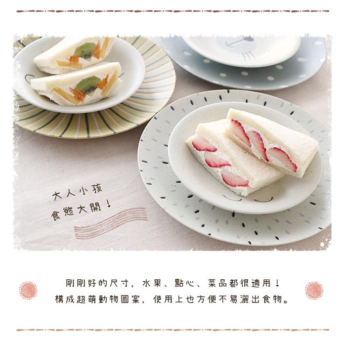 (複製)日本AWASAKA美濃燒|動物派對深盤 - 禮盒組(3件式) - 22.5cm
