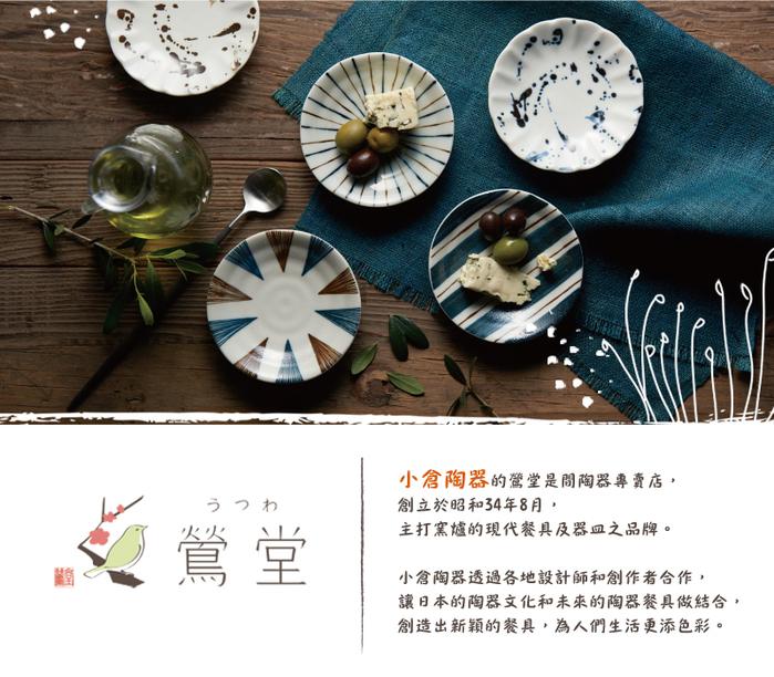 日本小倉陶器|拼花碗盤禮盒組(6件式)