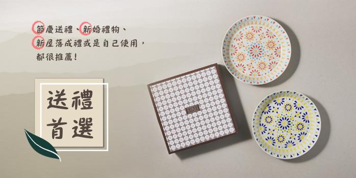 (複製)日本小倉陶器|拼花碗盤禮盒組(6件式)