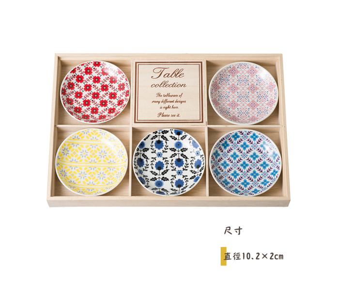(複製)日本小倉陶器|拼花餐盤禮盒組(2件式) - 22.2cm