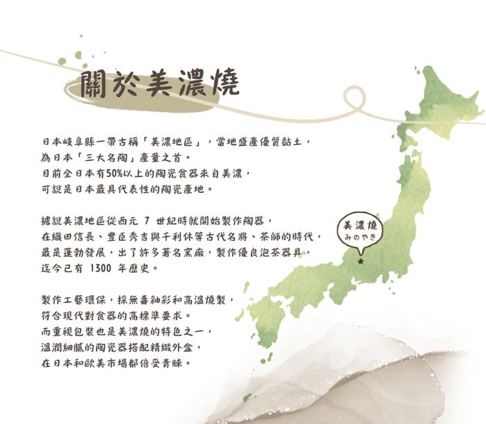 日本小倉陶器 拼花碗盤禮盒組(6件式)