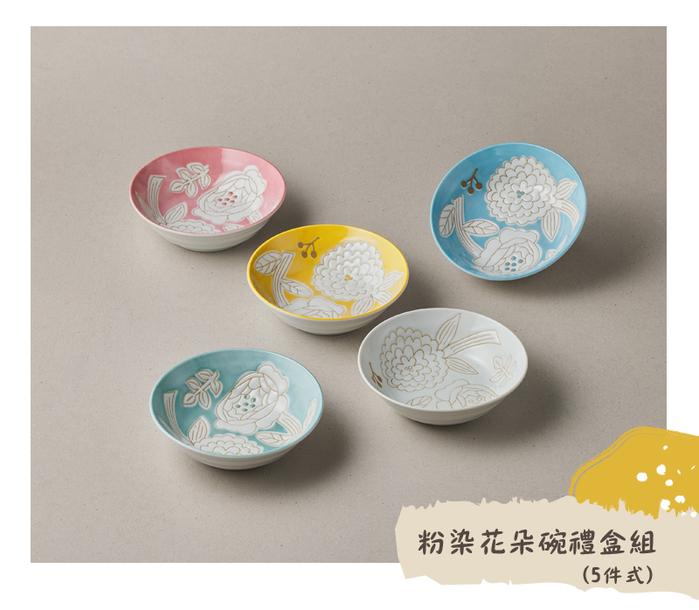 (複製)日本小倉陶器 編織小花盤禮盒組(5件式) - 10.2cm
