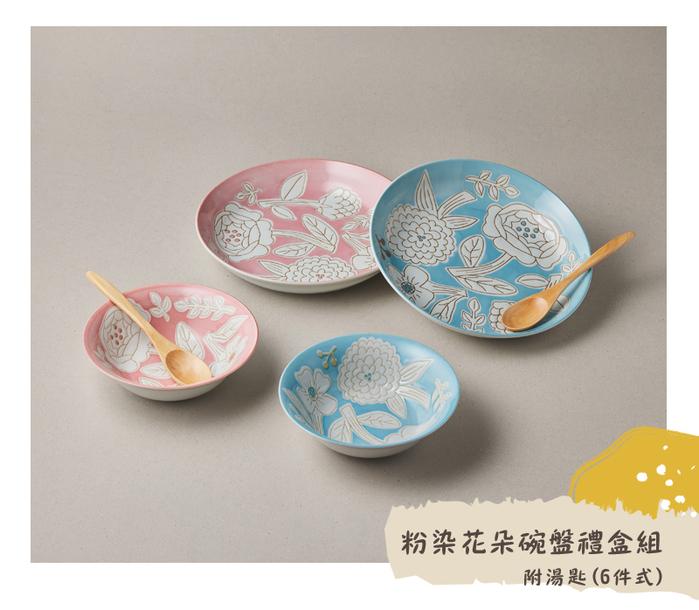 (複製)日本小倉陶器|粉染花朵碗禮盒組(5件式) - 13.3cm
