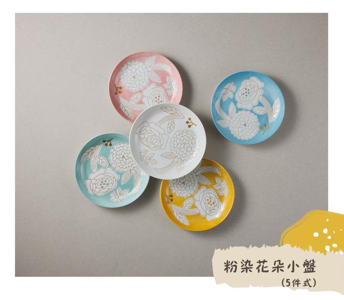 (複製)日本小倉陶器|粉染花朵碗盤禮盒組-附湯匙(6件式)