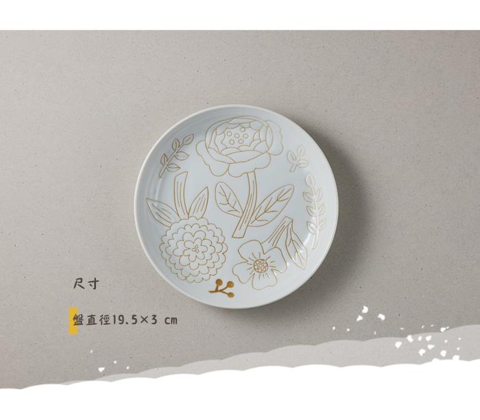 (複製)日本小倉陶器 粉染花朵盤-粉色 (19.5cm)