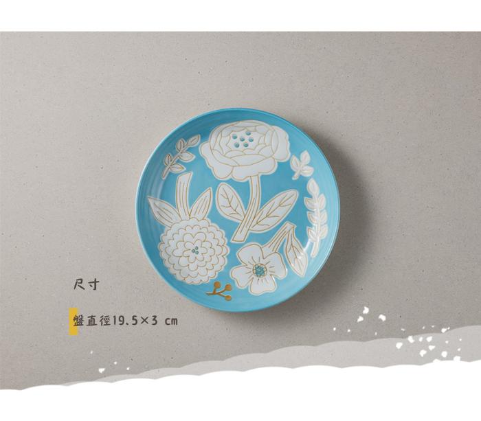 (複製)日本小倉陶器 粉染花朵盤-純白 (19.5cm)