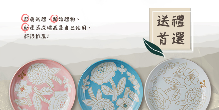 (複製)日本小倉陶器|粉染花朵小盤-5件組 (15.3cm)