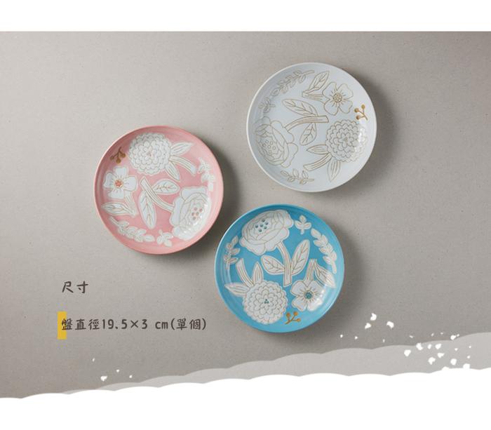 (複製)日本小倉陶器|粉染花朵盤-海藍色 (19.5cm)