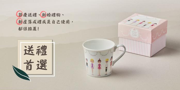(複製)日本小倉陶器 粉染花朵盤 - 3件組 (19.5cm)