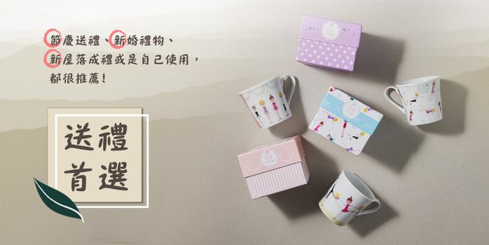 (複製)日本小倉陶器|芭蕾舞精裝馬克杯 - 跳起舞 (300ml)